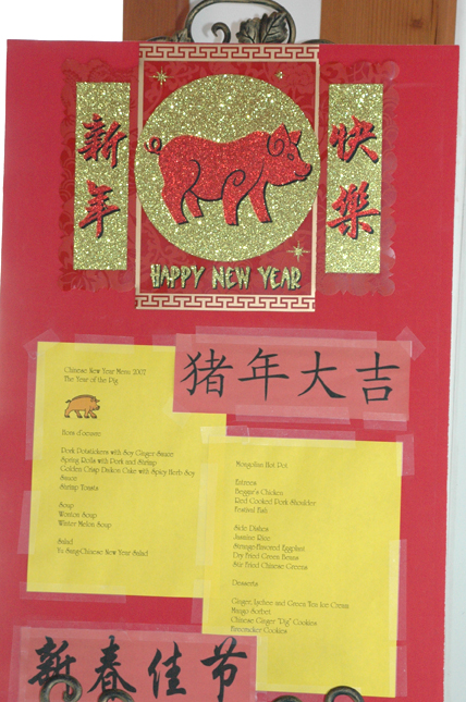 Menu for the Year of the Pig (Boar)